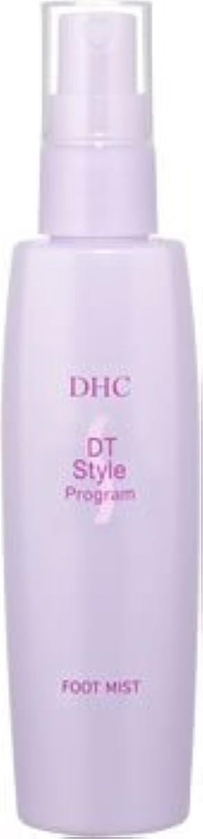 ふけるテザー関数DHC DSフットミスト(脚用化粧水)