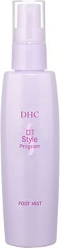 小川だらしないに向けて出発DHC DSフットミスト(脚用化粧水)
