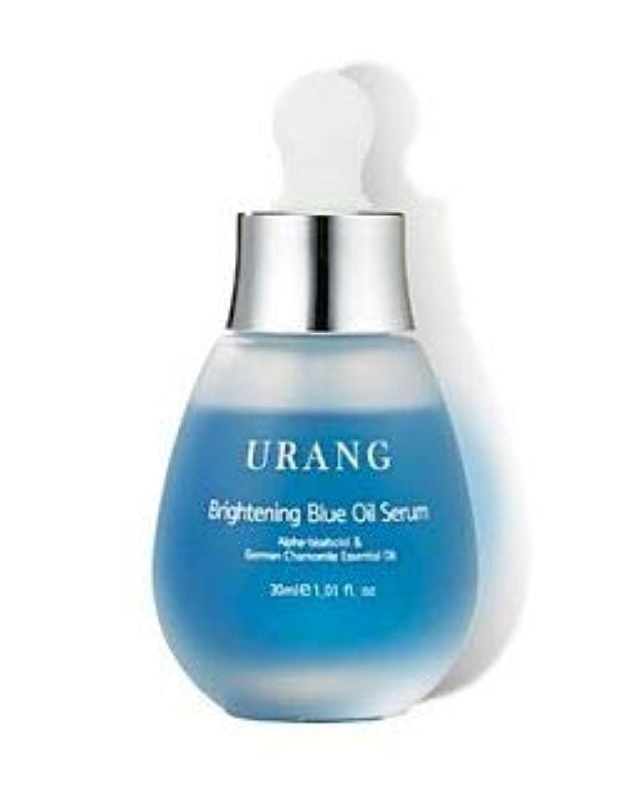 氏紳士描写[URANG] Brightening Blue Oil Serum 30ml [並行輸入品]