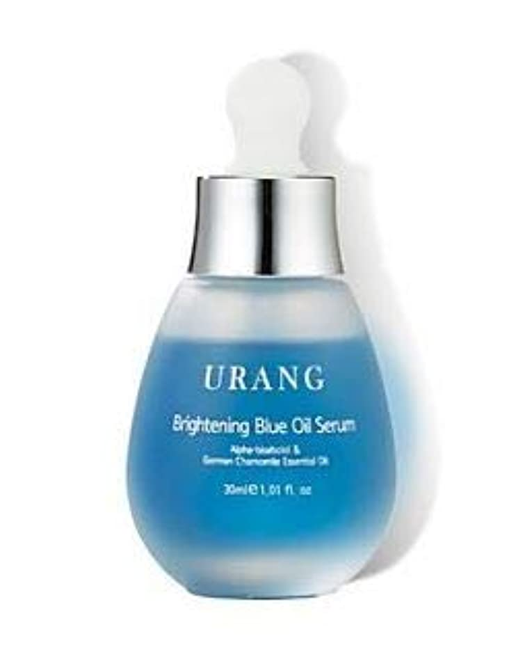 のぞき見病ジュース[URANG] Brightening Blue Oil Serum 30ml [並行輸入品]