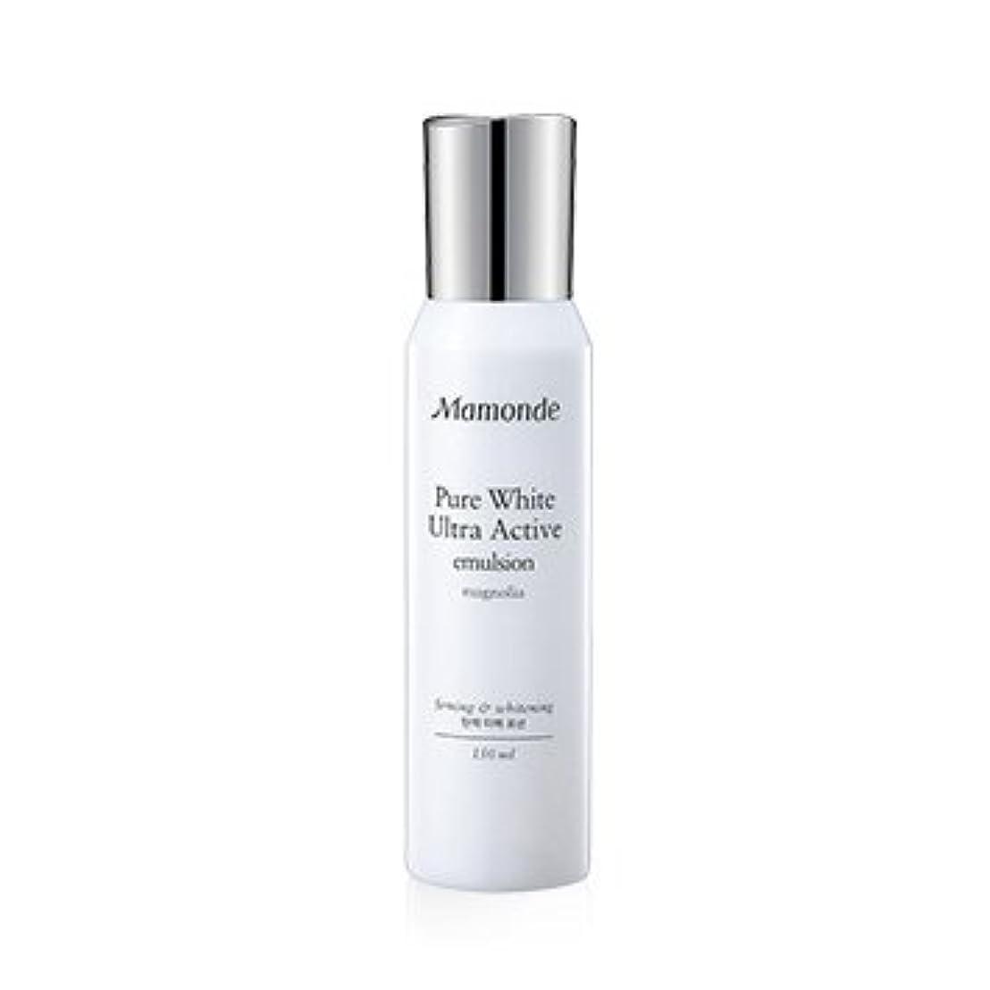 不運去る塊Mamonde Pure White Ultra Active Emulsion 150ml/マモンド ピュア ホワイト ウルトラ アクティブ エマルジョン 150ml [並行輸入品]