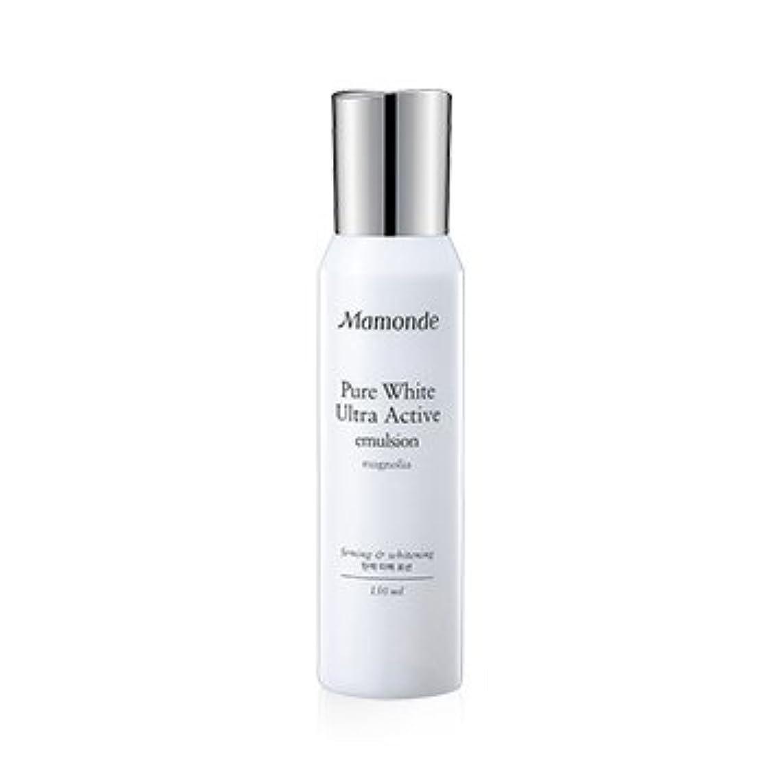 ミスペンド東地図Mamonde Pure White Ultra Active Emulsion 150ml/マモンド ピュア ホワイト ウルトラ アクティブ エマルジョン 150ml [並行輸入品]