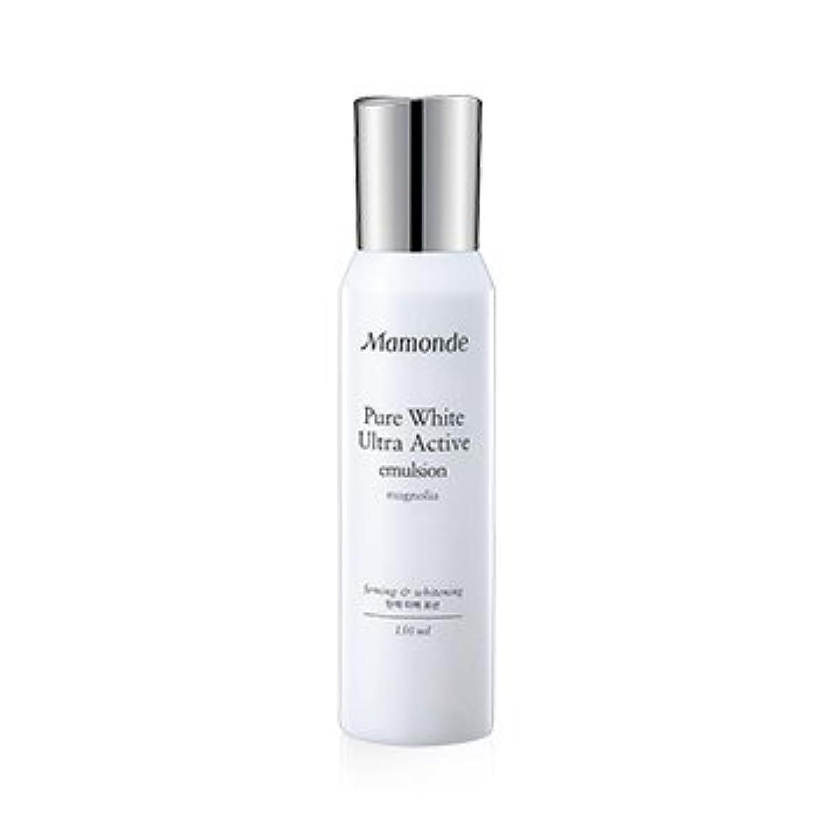 海岸容疑者シャーロックホームズMamonde Pure White Ultra Active Emulsion 150ml/マモンド ピュア ホワイト ウルトラ アクティブ エマルジョン 150ml [並行輸入品]