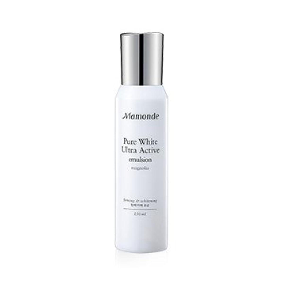 ビーチ彫刻家ネットMamonde Pure White Ultra Active Emulsion 150ml/マモンド ピュア ホワイト ウルトラ アクティブ エマルジョン 150ml [並行輸入品]
