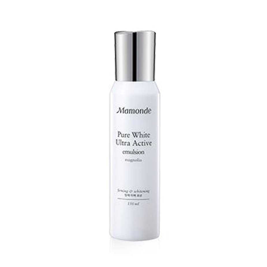 方程式発明する変わるMamonde Pure White Ultra Active Emulsion 150ml/マモンド ピュア ホワイト ウルトラ アクティブ エマルジョン 150ml [並行輸入品]
