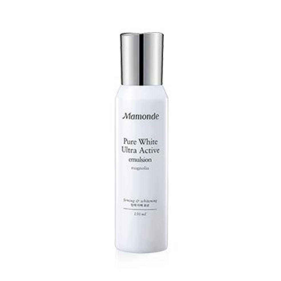 暗黙包括的思い出させるMamonde Pure White Ultra Active Emulsion 150ml/マモンド ピュア ホワイト ウルトラ アクティブ エマルジョン 150ml [並行輸入品]