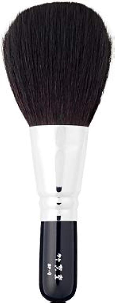 砂漠寄付するつぶす熊野筆 竹宝堂 正規品 BPシリーズ パウダーブラシ BP-9 毛材質:粗光峰 広島 化粧筆
