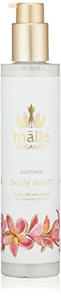 ワーム感性息苦しいMalie Organics(マリエオーガニクス) ボディウォッシュ プルメリア 224ml