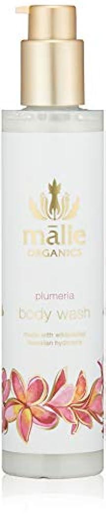 離れたおっと調子Malie Organics(マリエオーガニクス) ボディウォッシュ プルメリア 224ml