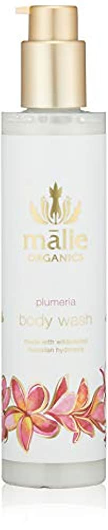 法王以来銀行Malie Organics(マリエオーガニクス) ボディウォッシュ プルメリア 224ml