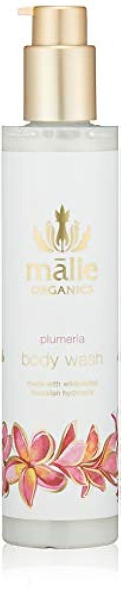 粘性の記録芝生Malie Organics(マリエオーガニクス) ボディウォッシュ プルメリア 224ml