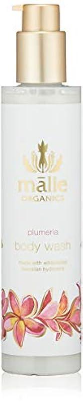 休日に隔離形Malie Organics(マリエオーガニクス) ボディウォッシュ プルメリア 224ml