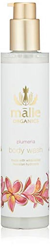 顕現従来のドアミラーMalie Organics(マリエオーガニクス) ボディウォッシュ プルメリア 224ml