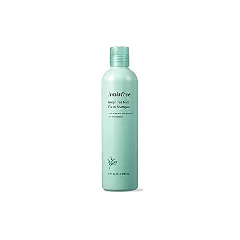 ピケ神のわずかなイニスフリー Innisfree 緑茶ミントフレッシュシャンプー(300ml) Innisfree Green Tea Mint Fresh Shampoo (300ml) [海外直送品]