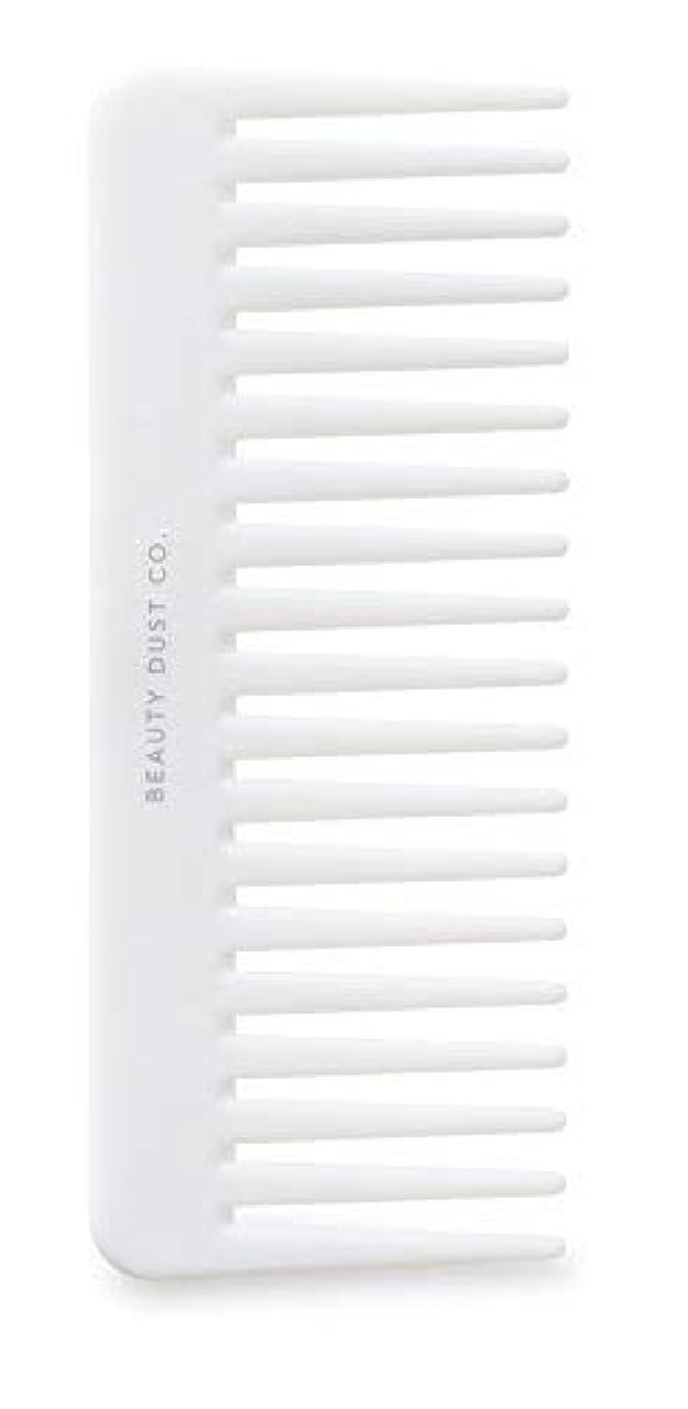 コース嫌がる樫の木Beauty Dust Co Detangling Shower Comb - Gently Detangles. Helps reduce breakage, fraying and split ends. Wide...