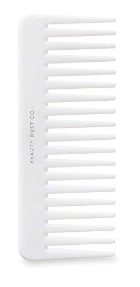 ユーモラスパターン速記Beauty Dust Co Detangling Shower Comb - Gently Detangles. Helps reduce breakage, fraying and split ends. Wide...