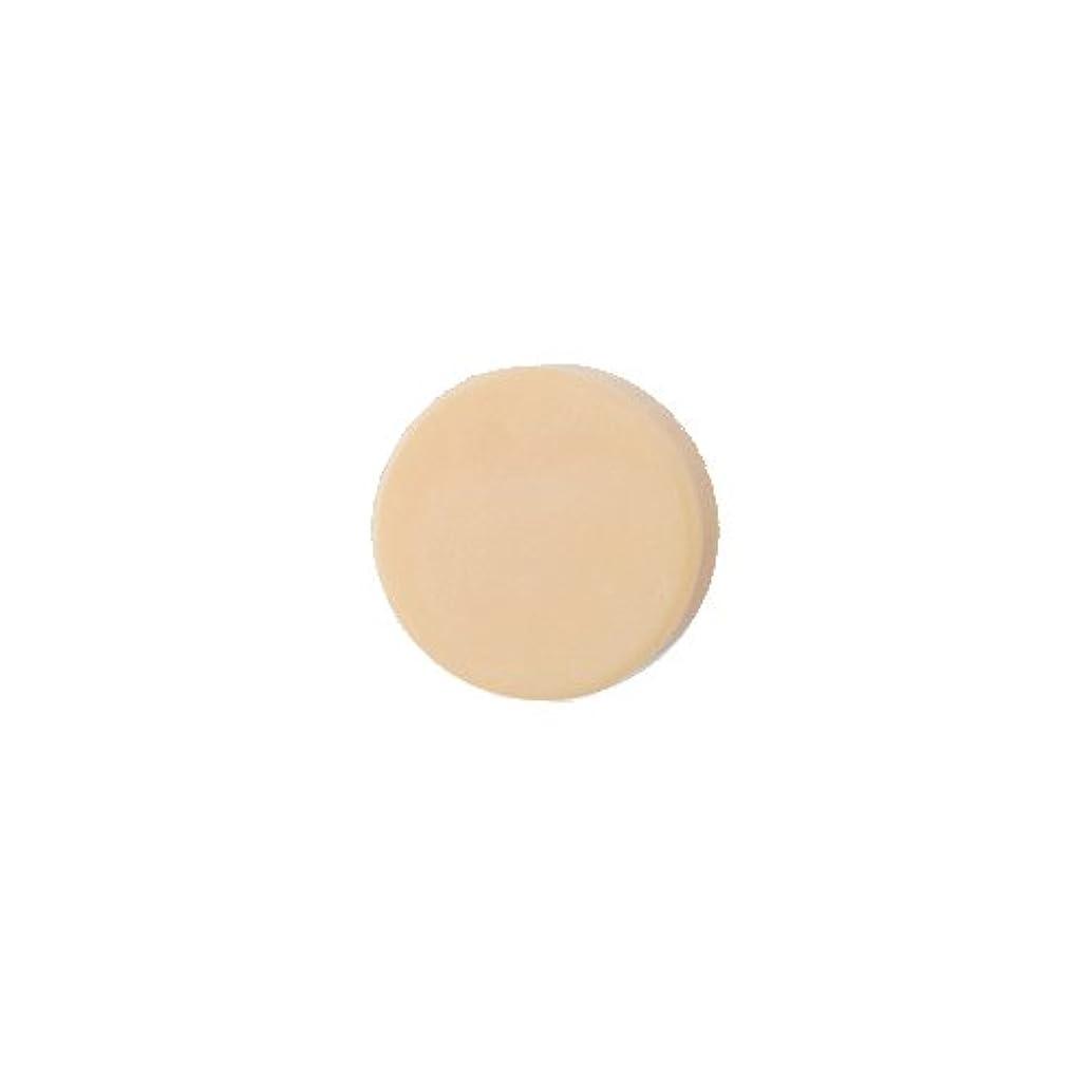 歴史家話をする力強いこだわりコールド製法の無添加でオーガニックな洗顔石鹸 マザーウッド&シルクソープ 75g