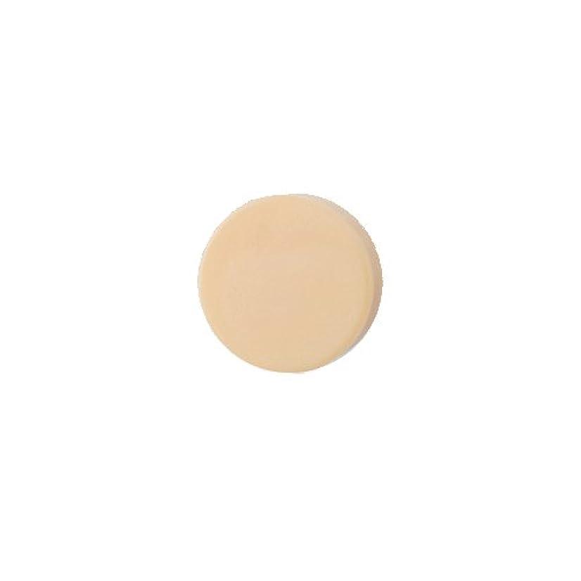 ナイロンスペース具体的にこだわりコールド製法の無添加でオーガニックな洗顔石鹸 マザーウッド&シルクソープ 75g