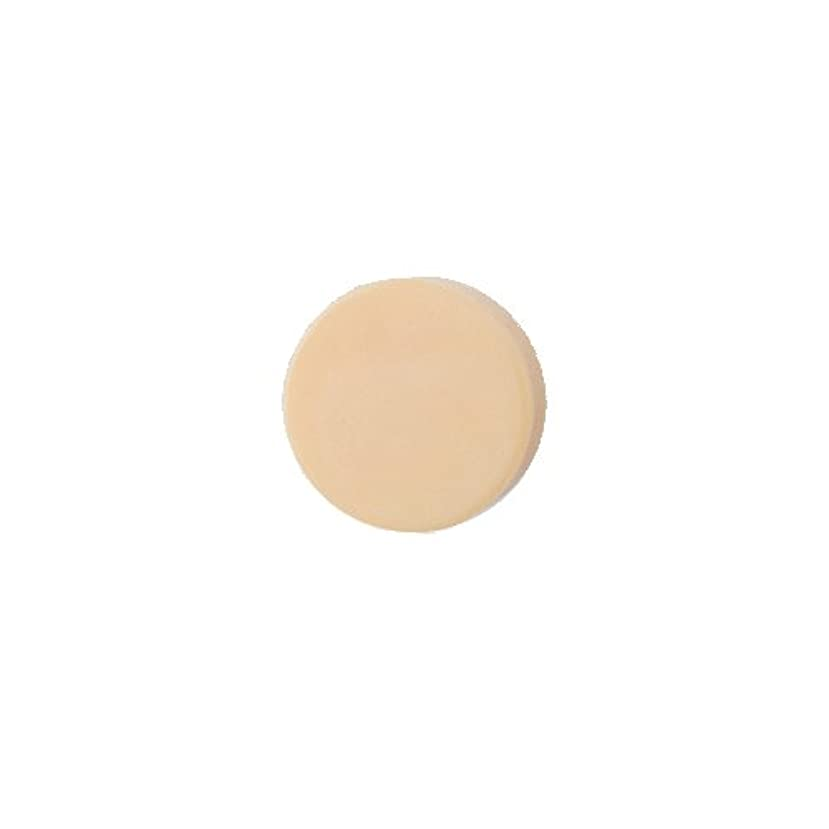 二週間大きさ誤ってこだわりコールド製法の無添加でオーガニックな洗顔石鹸 マザーウッド&シルクソープ 75g