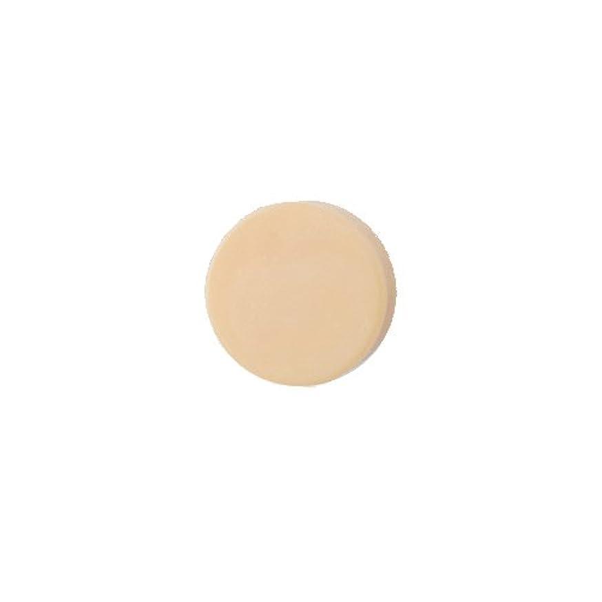 満足できるアンテナレイこだわりコールド製法の無添加でオーガニックな洗顔石鹸 マザーウッド&シルクソープ 75g