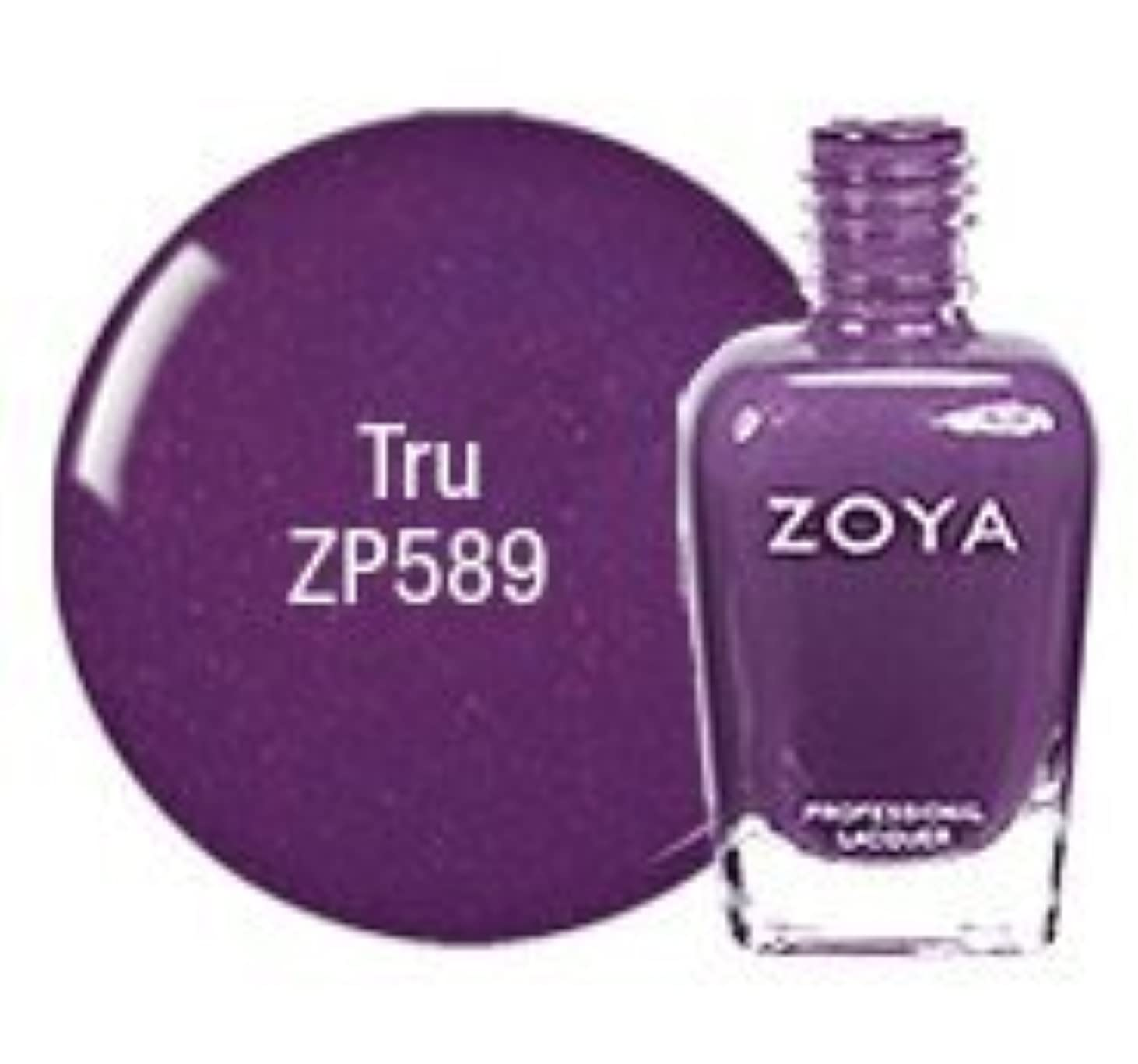 扱う汚い航海の[Zoya] ZP589 ツルー [True Collection][並行輸入品][海外直送品]