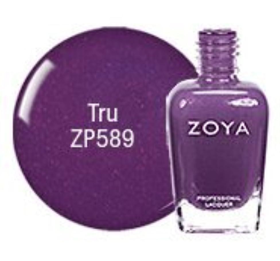 放つカスケード製品[Zoya] ZP589 ツルー [True Collection][並行輸入品][海外直送品]