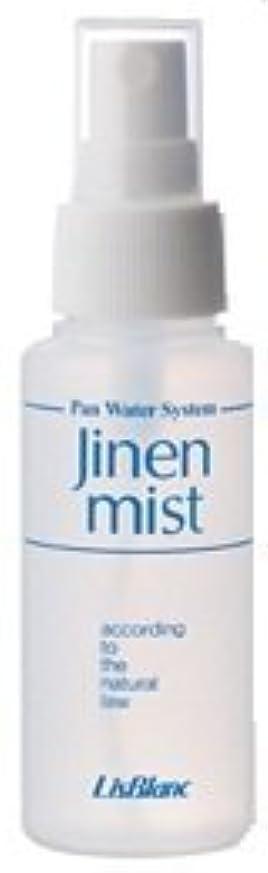ルーフイースター生息地リスブラン ジネンミスト(フェイス&ボディ用化粧水) (80ml)