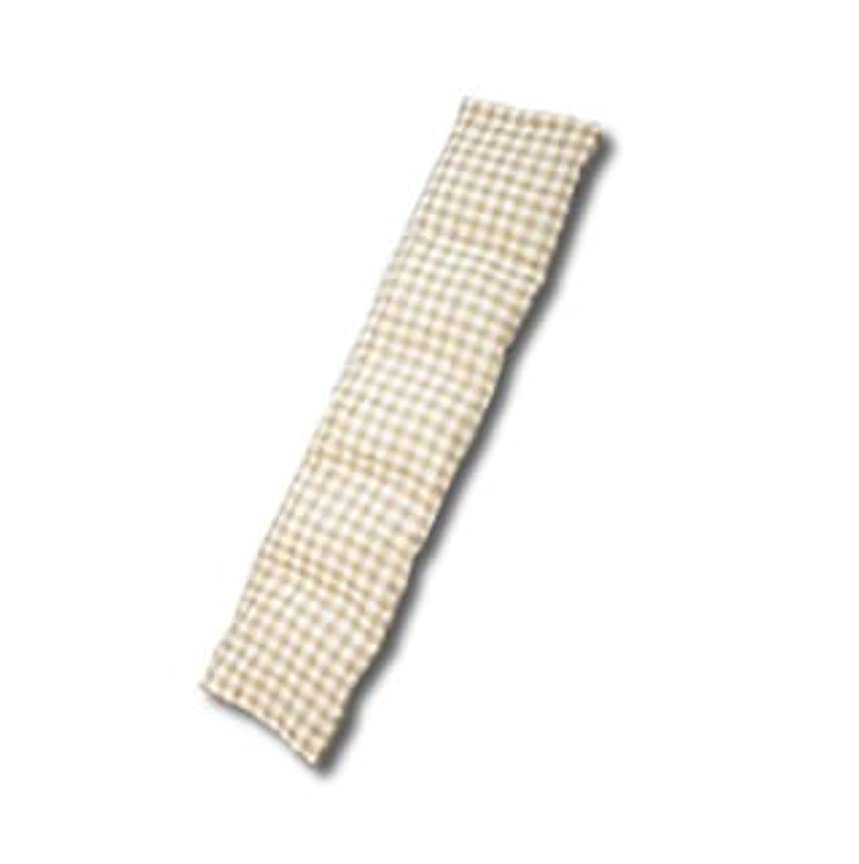 温度最適ブラウン手作り温熱ハーブパット「よもごこち」 ロング 13cm×57cm