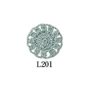オリムパス製絲 エミーグランデ ビジュー レース糸 合細 Col.L201 黄緑系 25g 約110m