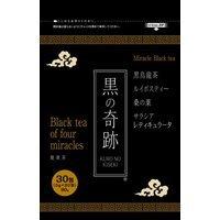 黒の奇跡(3g×30包)