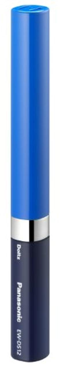 自治的地中海バインドパナソニック 音波振動ハブラシ ポケットドルツ キッズ(ひとり磨き用) 青 EW-DS12-AKD
