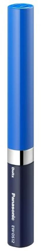 パナソニック 音波振動ハブラシ ポケットドルツ キッズ(ひとり磨き用) 青 EW-DS12-AKD