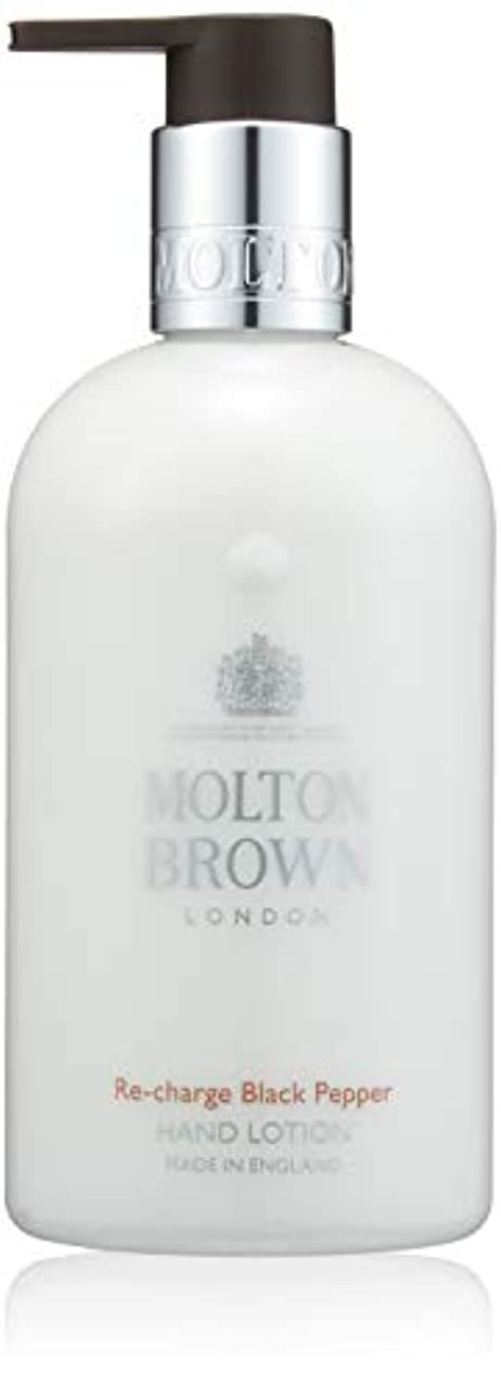 マスクゴネリル戸棚MOLTON BROWN(モルトンブラウン) ブラックペッパー コレクション BPハンドローション