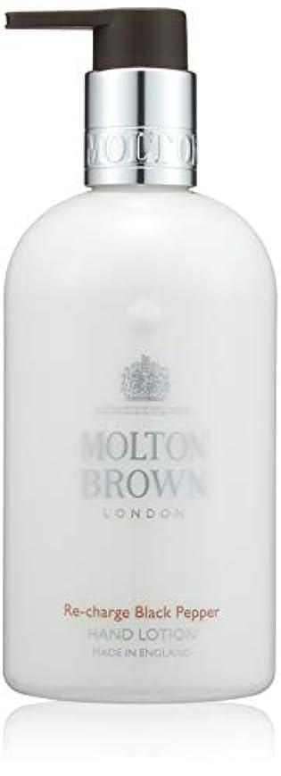 エステートファンタジー挨拶MOLTON BROWN(モルトンブラウン) ブラックペッパー コレクション BPハンドローション