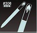 【ブラジェク】 ガラス爪やすり エングレーヴ 140mm #206