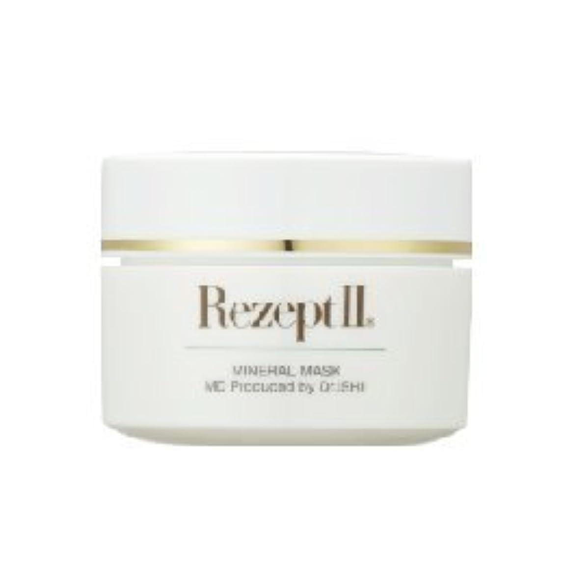 助けになる信頼性のある美人MD化粧品 ドクターズコスメ レセプト2 ミネラル マスク 95g