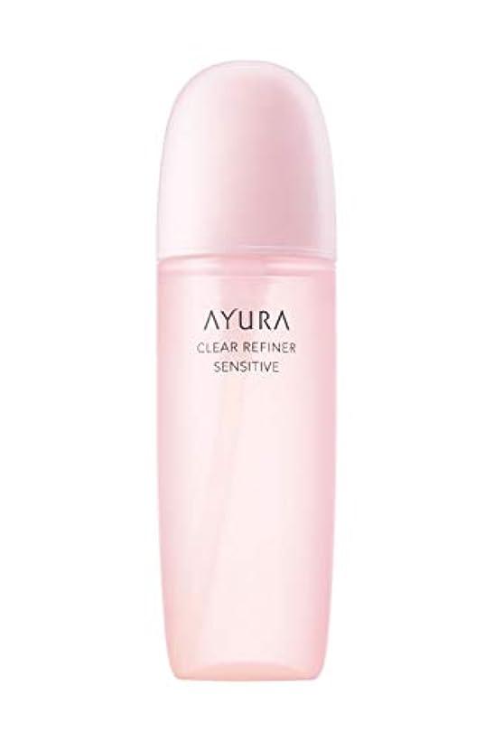 台風ベジタリアン有益アユーラ (AYURA) クリアリファイナー センシティブ (医薬部外品) < 化粧水 > 200mL 不要な角質を取り除く 角質ケア 化粧水 敏感肌用
