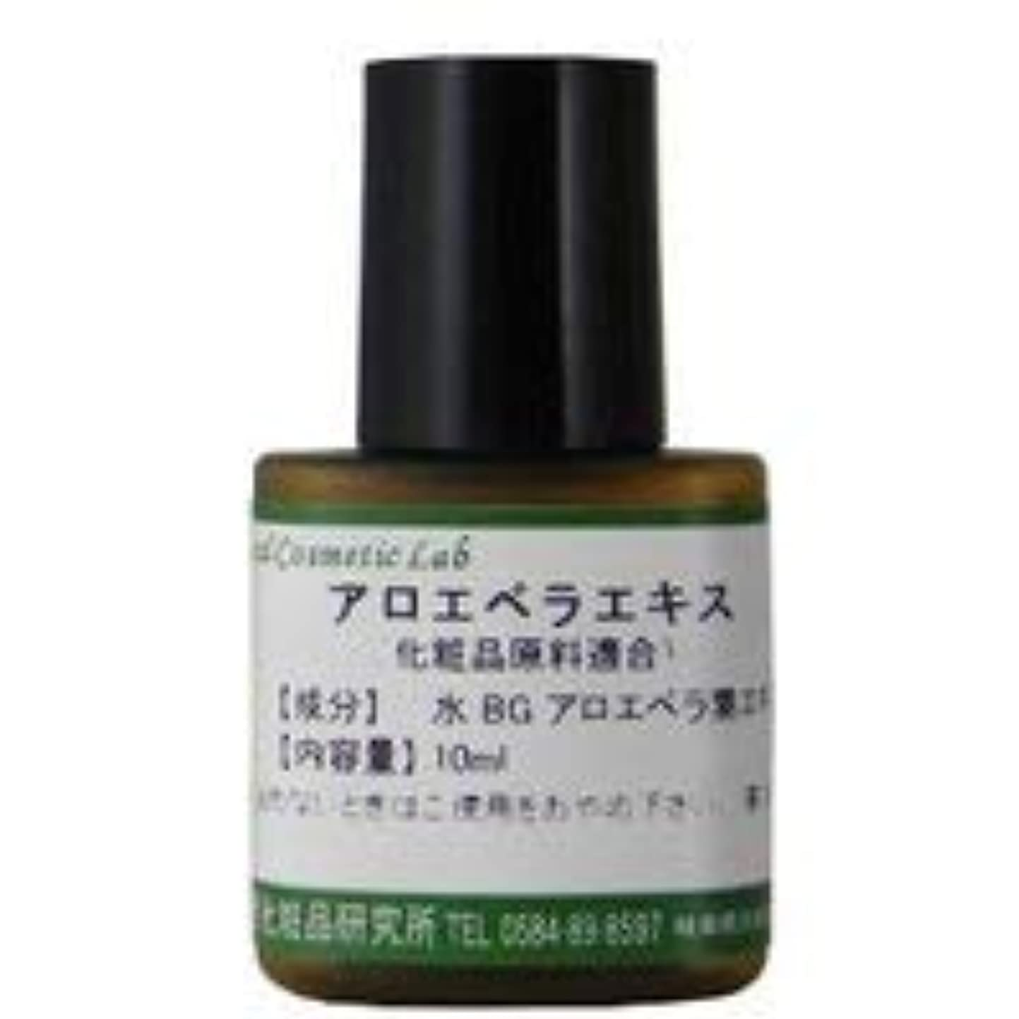 人柄ニュース方程式アロエベラエキス 10ml 【手作り化粧品原料】
