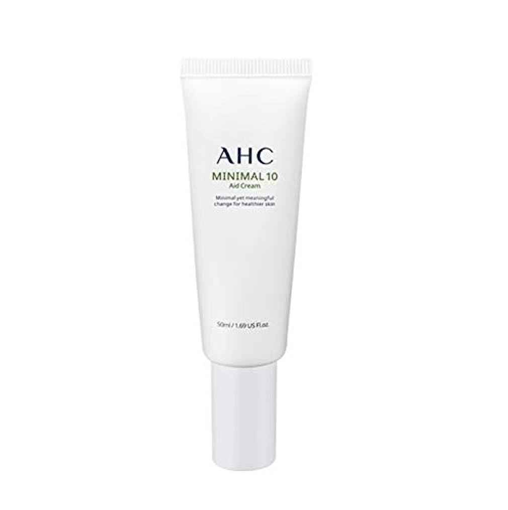 ウガンダスプレー作るAHC ミニマル10エイドクリーム 50ml / AHC MINIMAL 10 AID CREAM 50ml [並行輸入品]