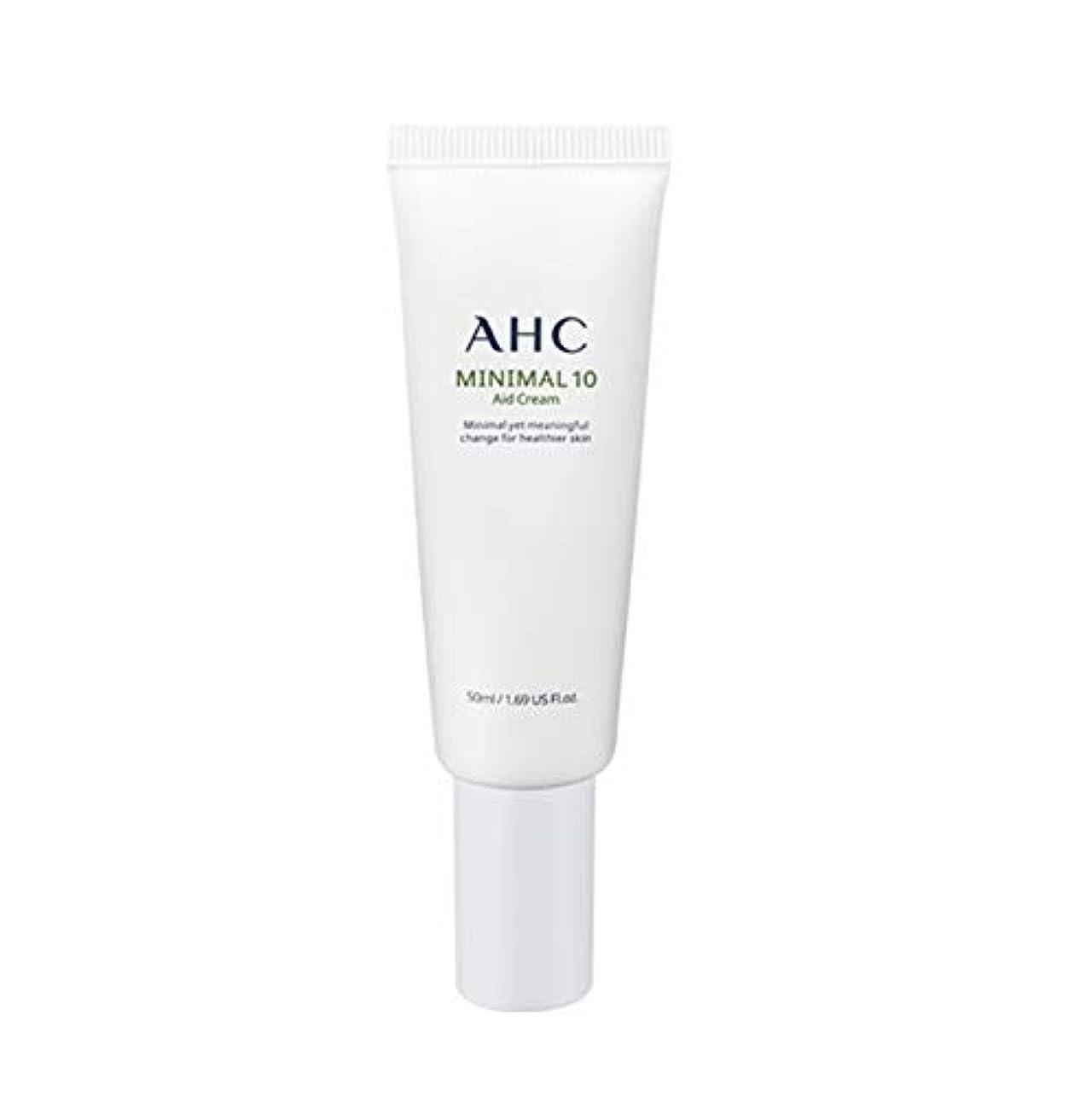 脱臼する精神効能あるAHC ミニマル10エイドクリーム 50ml / AHC MINIMAL 10 AID CREAM 50ml [並行輸入品]
