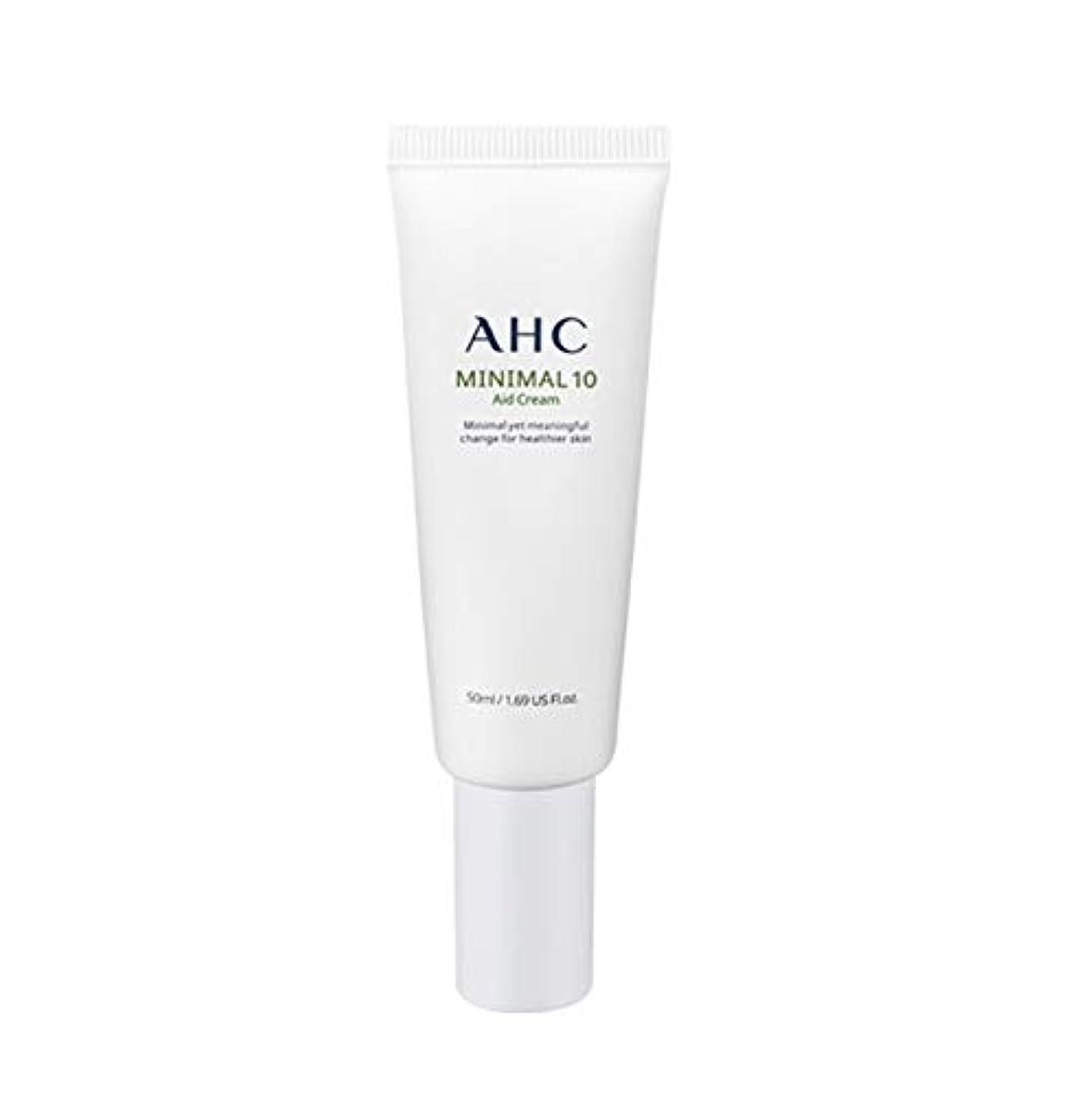 早く呼吸する不当AHC ミニマル10エイドクリーム 50ml / AHC MINIMAL 10 AID CREAM 50ml [並行輸入品]