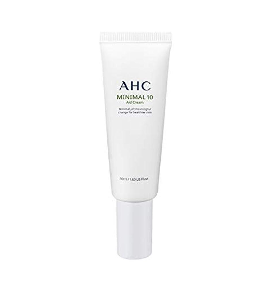 起こりやすい口頭ほとんどないAHC ミニマル10エイドクリーム 50ml / AHC MINIMAL 10 AID CREAM 50ml [並行輸入品]