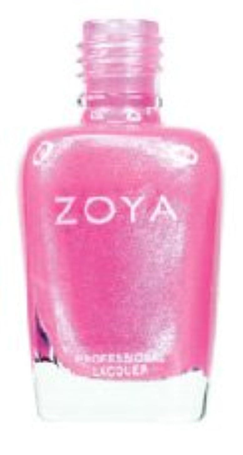 フィードバック昇進化粧[Zoya] ZP412 ハイデン[並行輸入品][海外直送品]