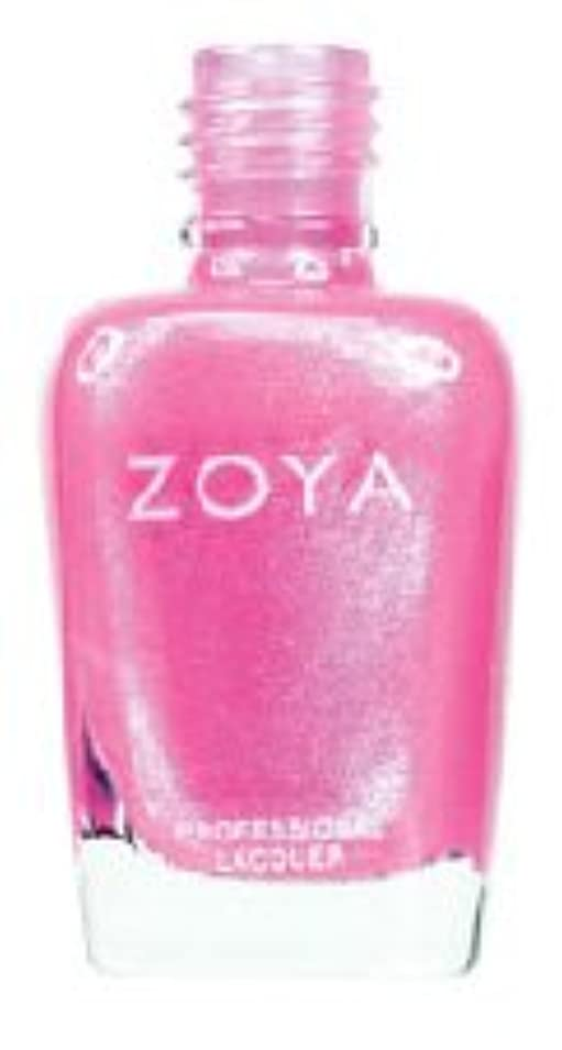 鉛に慣れである[Zoya] ZP412 ハイデン[並行輸入品][海外直送品]