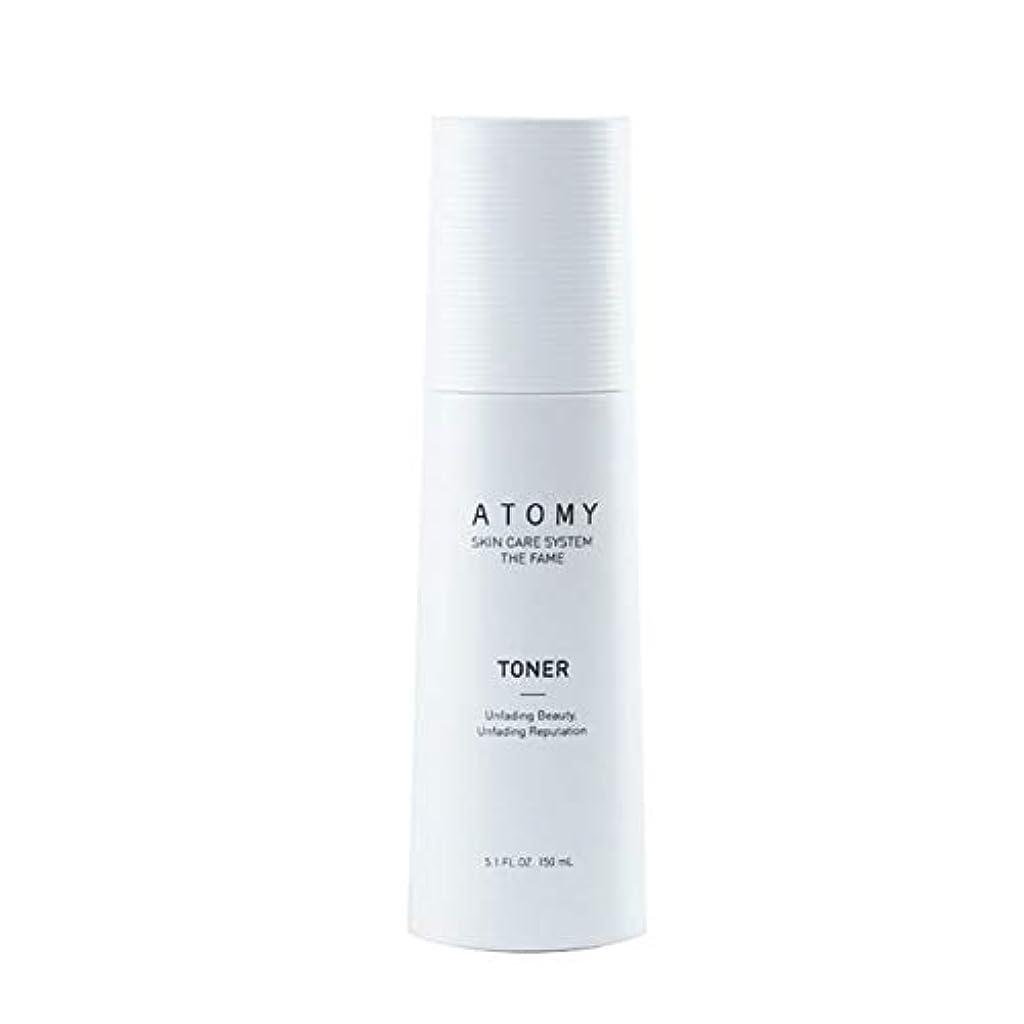 バターはしご処理するアトミザ?フェームトナー150ml韓国コスメ、Atomy The Fame Toner 150ml Korean Cosmetics [並行輸入品]