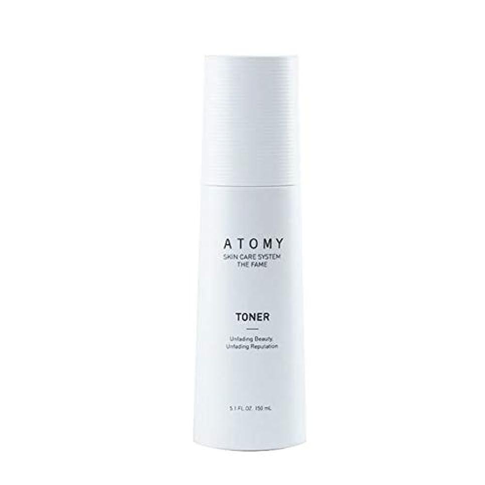 起こる旅客兄アトミザ?フェームトナー150ml韓国コスメ、Atomy The Fame Toner 150ml Korean Cosmetics [並行輸入品]