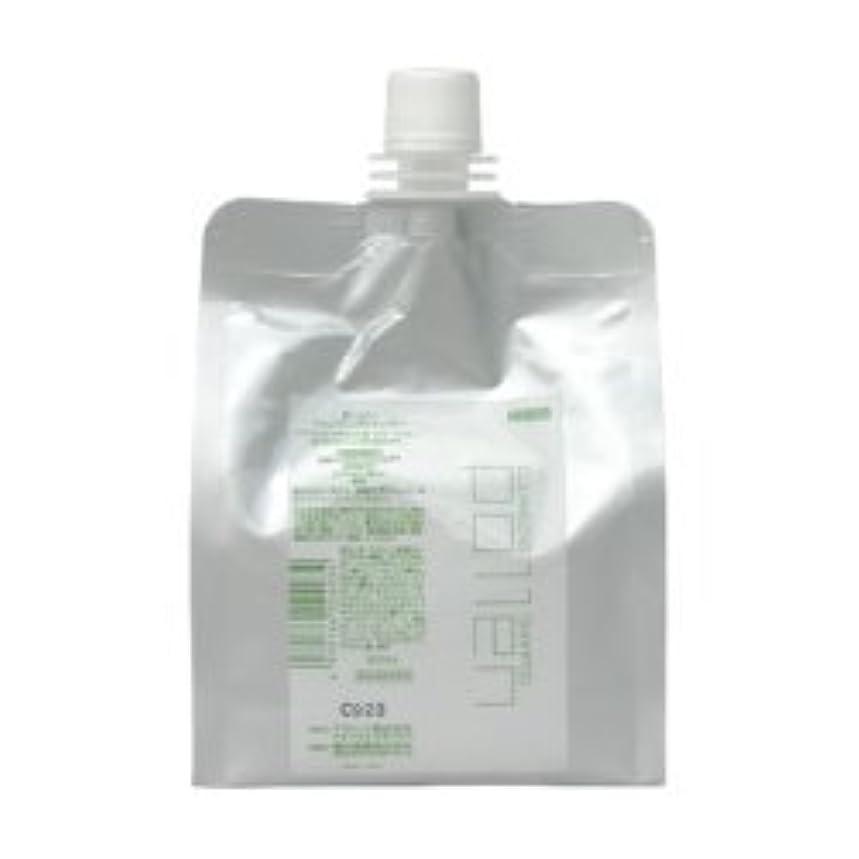 感度乳製品リットル【x2個セット】 アモロス ポーリン クレンジングシャンプー 600ml 詰替え用
