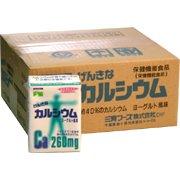 三育 げんきなカルシウム ヨーグルト風味 200ml×12本