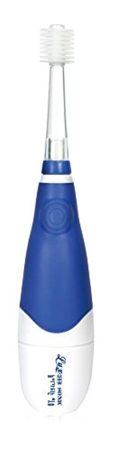 合わせて日食高潔なLUX360 子供用音波歯ブラシ ブルー