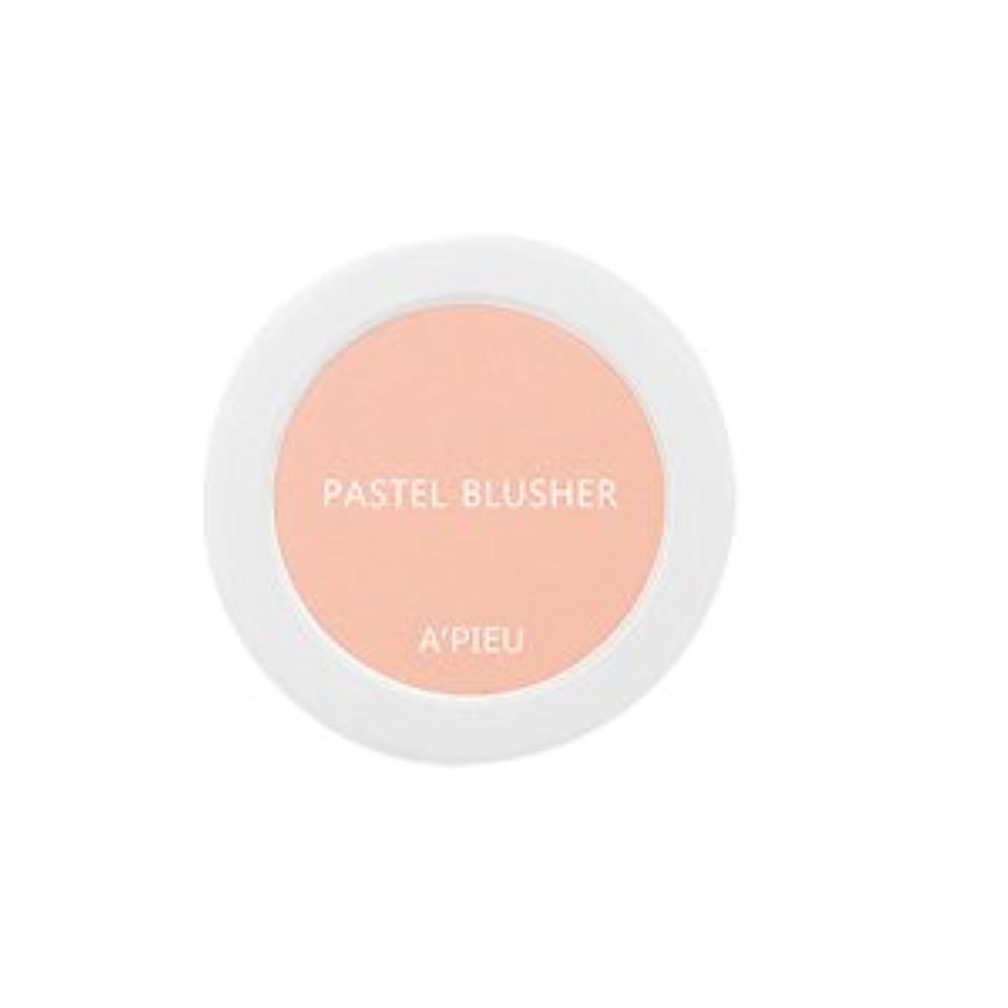 衝突芸術老朽化した『A'PIEU?アピュ』パステル ブラッシャー CR02-コーラル